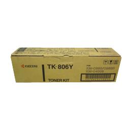 370AL311 YELLOW TONER - Product Image