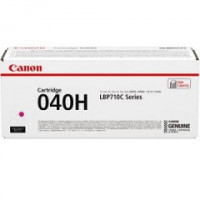 1244C001  045H, 045HM Canon  MAGENTA  High yield 2.2k - Product Image