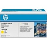 CF032A  OEM-Genuine HP Yellow Toner 646A   12.5k - Product Image
