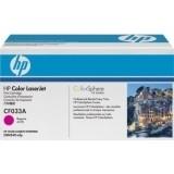 CF033A  OEM-Genuine HP Magenta Toner 646A   12.5k - Product Image
