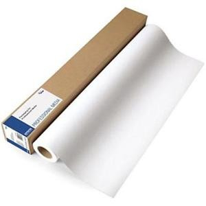 S042083 ... Premium Luster E, Resin Coated Photo Inkjet Paper - Product Image